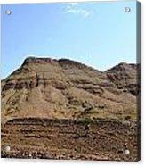 Atlas Mountains 49 Acrylic Print