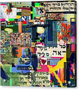 Atomic Bomb Of Purity 2c Acrylic Print by David Baruch Wolk