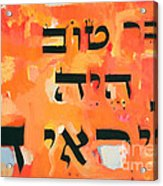 Be A Good Friend To Those Who Fear Hashem Acrylic Print