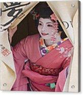 Beautiful Japanese Woman Acrylic Print