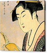 Beauty Reading 1780 Acrylic Print