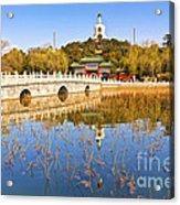 Beijing Beihai Park And The White Pagoda Acrylic Print