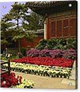 Beijing Summer Palace Acrylic Print