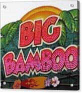 Big Bamboo Acrylic Print