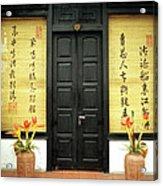 Black Doors Acrylic Print