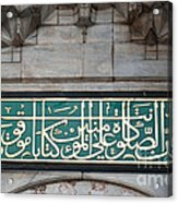 Blue Mosque Calligraphy Acrylic Print