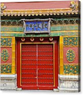 Bright Doorway Acrylic Print