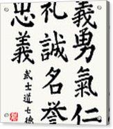 Bushido Code In Regular Script Acrylic Print