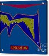Chatschajajha Acrylic Print