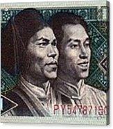 China Acrylic Print