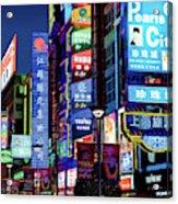 China, Shanghai, Nanjing Road, The Neon Acrylic Print
