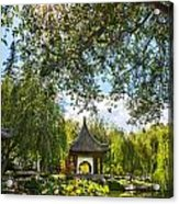 Chinese Garden Sun Acrylic Print