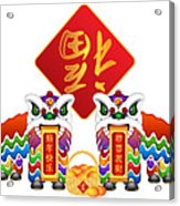 Chinese Lion Dance Pair With Symbols Illustration Acrylic Print