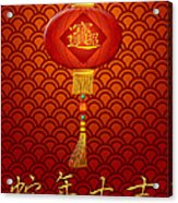 Chinese New Year Snake Lantern On Scales Pattern Background Acrylic Print