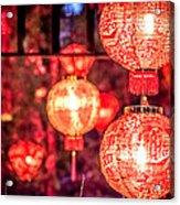 Chinese Red Lantern Acrylic Print