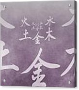 Chinese Symbols Five Elements Acrylic Print