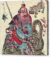 Chinese Wiseman Acrylic Print