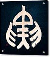 Chinese Zodiac Sign - Tiger Acrylic Print