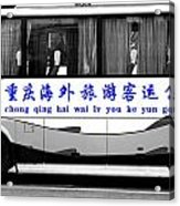 Chongqing Bus Acrylic Print