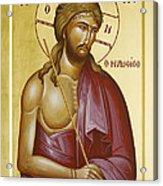 Christ The Bridegroom Acrylic Print