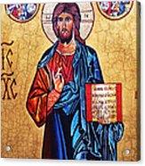 Christ The Pantocrator Acrylic Print