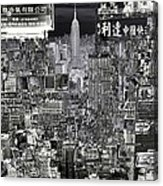City Art United City  Acrylic Print