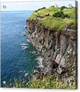 Cliffs Of Korea Acrylic Print