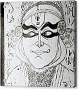 Cochin Portrait Acrylic Print