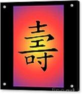 Colorful Long Life With Frame Acrylic Print