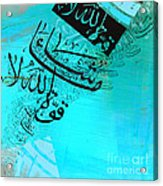 Contemporary Islamic Art 68 Acrylic Print