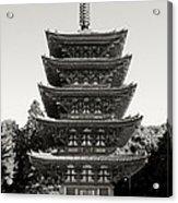Daigo-ji Pagoda - Japan National Treasure Acrylic Print