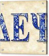 Delta Epsilon Psi - Parchment Acrylic Print