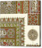 Designs From A Copy Of The  Koran Acrylic Print