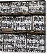 Detail Of A Carved Mani Stone In The Everest Region Of Nepal Acrylic Print