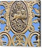 Detail Of The Bagh E Melli Gate In Tehran Iran  Acrylic Print