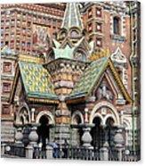 Detail Resurrection Church Acrylic Print