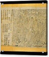 Diamond Sutra Scroll Acrylic Print