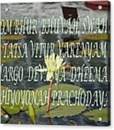 Divine Gayatri Mantra Acrylic Print