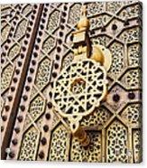 Doors Of The Hassan Mosque In Rabat Acrylic Print