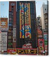 Downtown Chiyoda Acrylic Print