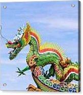 Dragon Sculpture Acrylic Print