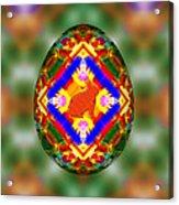 Easter Egg 3d Acrylic Print