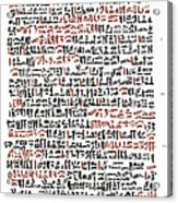 Ebers Papyrus, C1550 B.c Acrylic Print