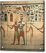 Egyptian Wall Acrylic Print