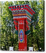 Entry Gate By Potala Palace In Lhasa-tibet Acrylic Print