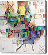 Erase The Name Of Amalek From Under The Heavens Do Not Forget Acrylic Print
