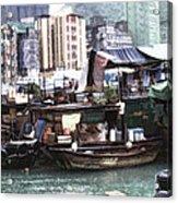 Fishing Village Digital Painting Acrylic Print