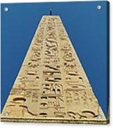 Flaminio Obelisk Acrylic Print