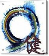 Focused Vigor - Zen Enso Acrylic Print