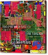 from Likutey Halachos Matanos 3 4 b Acrylic Print